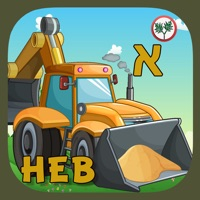 Codes for Hebrew Trucks World Kids Numbers -Learn to Count Hack