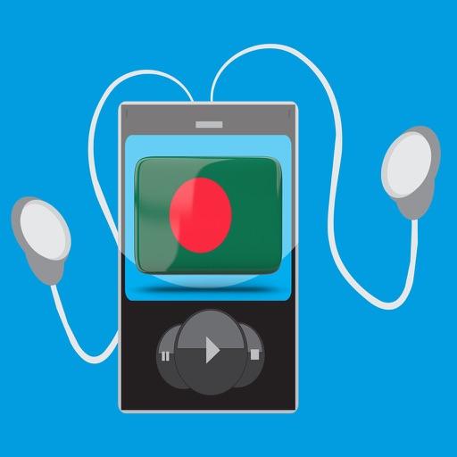 Bangla Radios - Top Music and News Stations Pro