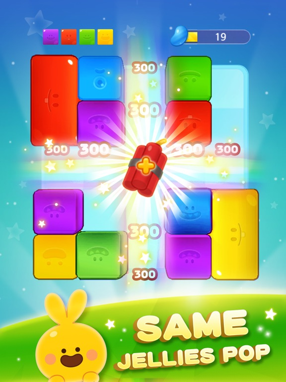 Jelly Cube:  Soft Bomb screenshot 8