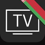 Праграма ТБ Беларусь • ТВ-программа BY на пк