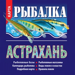 Fishing in Astrakhan