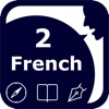 SpeakFrench 2 (14 French Text-to-Speech) - iPhoneアプリ