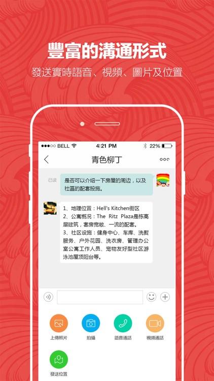 世界日報 screenshot-2