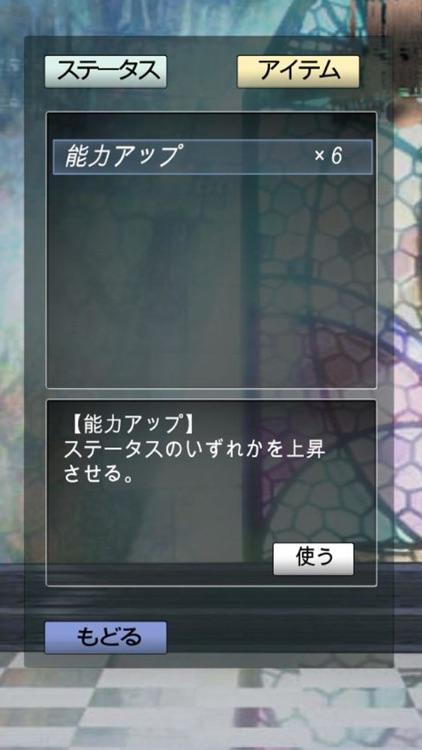 レベルを上げるだけ screenshot-3