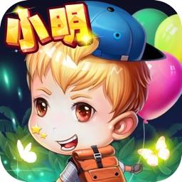 小明回家-创建自己的迷宫来作战吧!