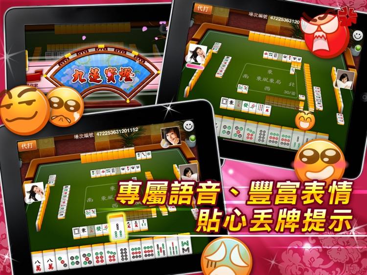 麻雀 神來也13張麻雀(Hong Kong Mahjong) HD screenshot-3