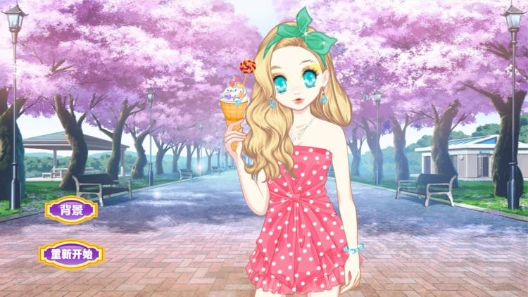 打扮公主制作冰激凌 screenshot-3