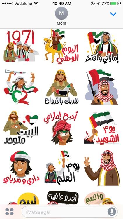 Al Yolla Stickers screenshot-4