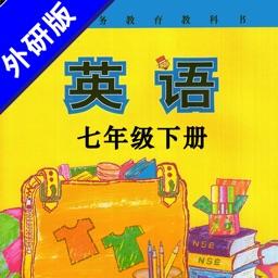 初中英语七年级下册外研版 -中小学生课本同步点读学习机