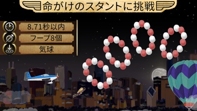 Piloteer screenshot1
