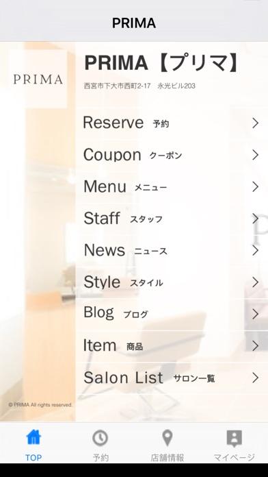 PRIMA Screenshot on iOS