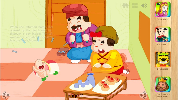 Momotaro - Bedtime Fairy Tale iBigToy