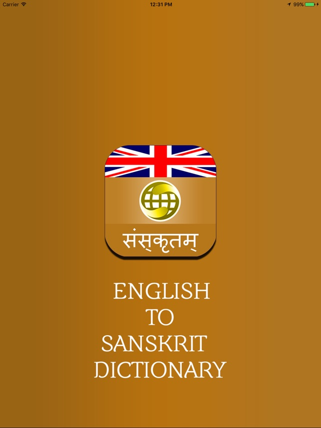 Sanskrit dictionary for english words