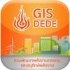 GIS DEDE - iPadアプリ