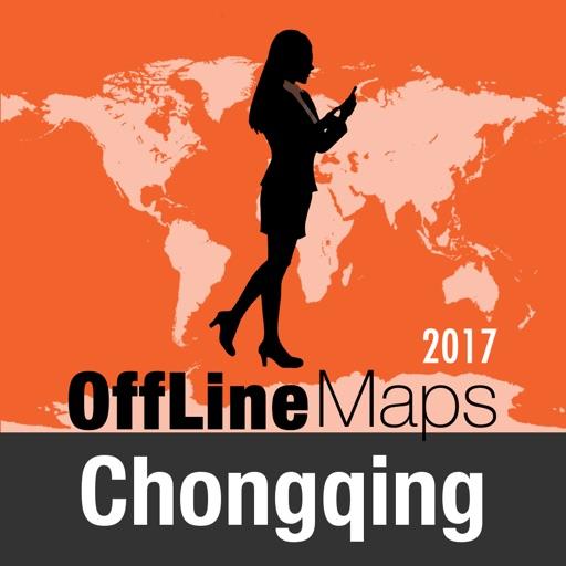 重庆 離線地圖和旅行指南