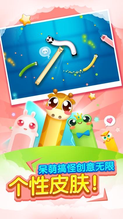 蛇蛇大战-真人联网,疯狂竞技 screenshot-4