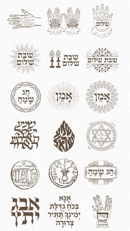 Kabbalah Stickers screenshot-3