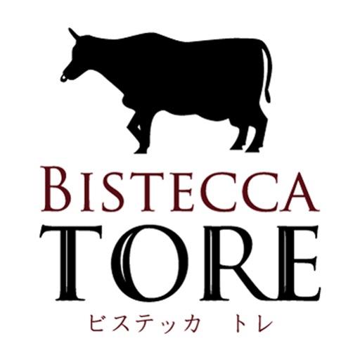 ビステッカ・トレ