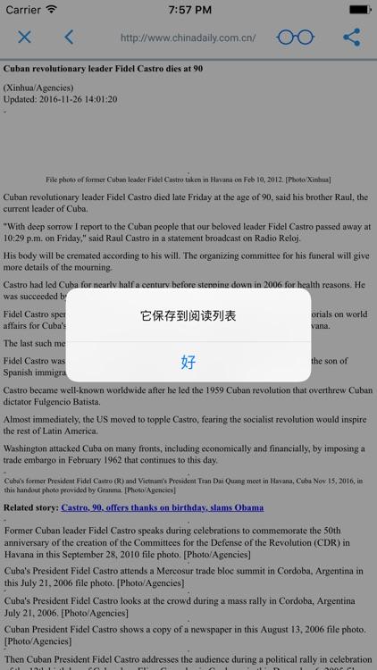 香港報紙雜誌 HONG KONG NEWSPAPERS AND MAGAZINES screenshot-4
