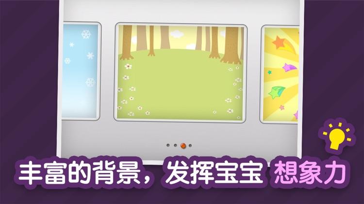 叫叫趣味填色-宝宝早教儿童益智启蒙游戏 screenshot-3