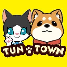 阿貓阿狗動態貼圖(TunTown Sticker)