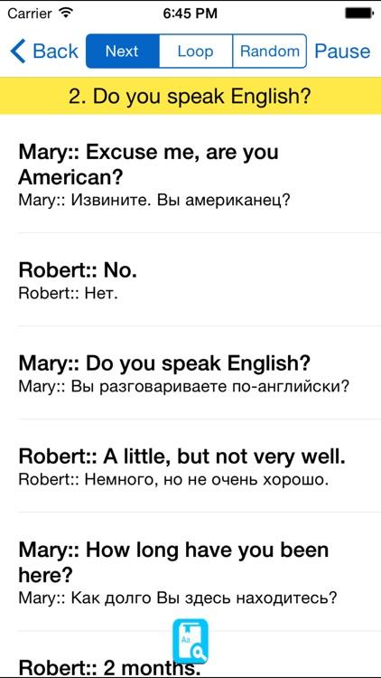 English Study Pro for Russian Учить английский screenshot-4