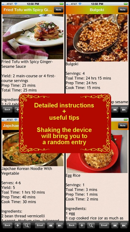Korean Cuisine Recipe screenshot-1