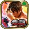 パチスロ鉄拳3rd - iPhoneアプリ