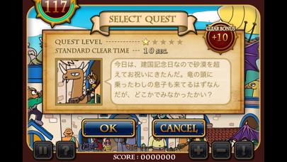 KingdomStoryのおすすめ画像4