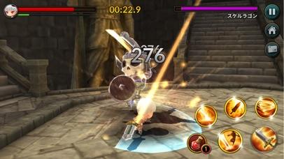 デモングハンター3 (Demong Hunter 3)のおすすめ画像2