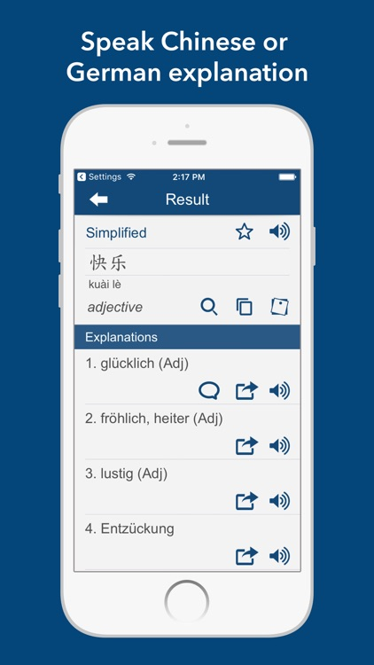 Chinese German Dictionary 德中字典