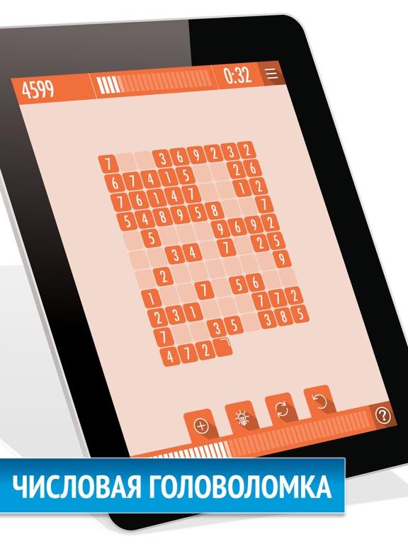 10 Семок - Пазл с числами на iPad