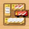 寿司ブロックマスター(sushi block Master):フリーの定番アンブロック(unblock)パズル(puzzle)ゲアイコン