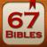 성경 오디오, 노트와지도 67 성경 연구 도구