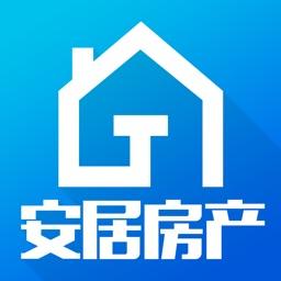 安居二手房 - 找新房二手房租房服务平台