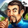 Building The Great Wall of China 2 - iPhoneアプリ