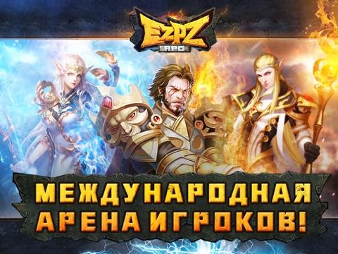 EZ PZ RPG - Просто RPG для iPad