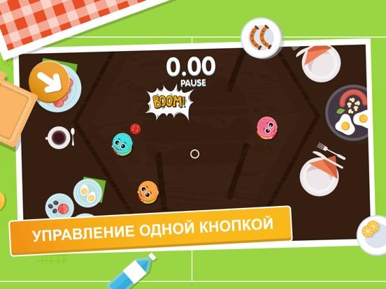Скачать игру Boom Burger