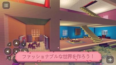 ドールハウスの装飾:女の子のためのファッションゲームのおすすめ画像3