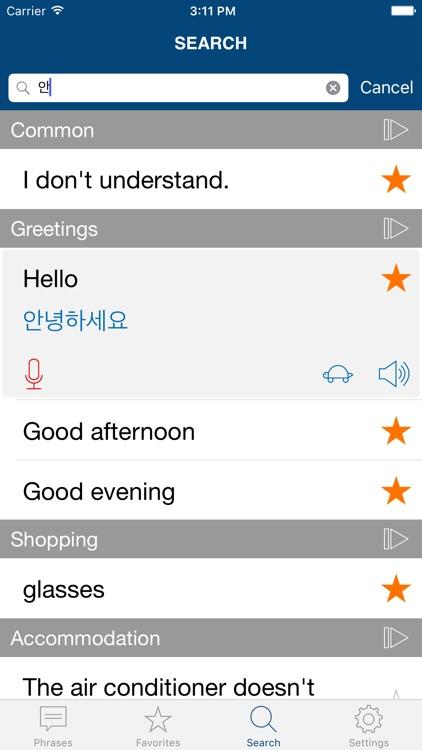 Learn Korean: Phrases & Words for Travel in Korea screenshot-3