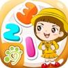 幼儿园宝宝学数字-小天才数学启蒙游戏免费版2-5岁