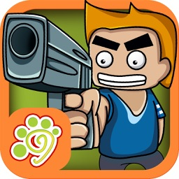 Shotgun Master 2016 (Happy Box) shooting game free