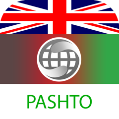 English To Pashto Dictionary Offline Free