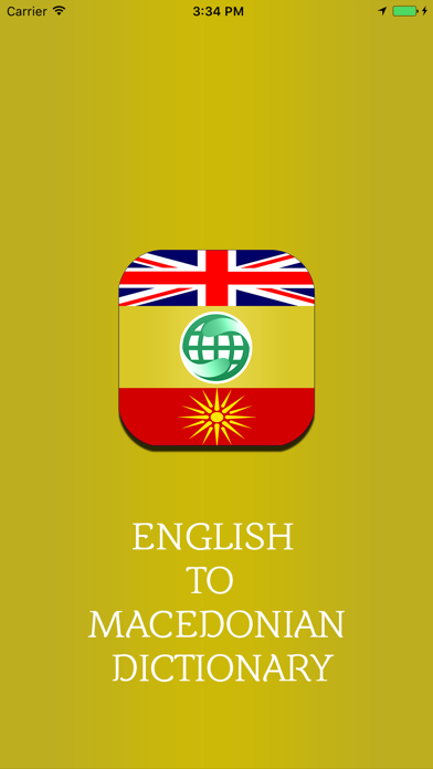 English To Macedonian Dictionary Offline Free screenshot one