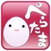 ぺらたま-かわいいおしゃべりたまごを簡単操作で育成!癒しキャラ(ペット)好きに人気の無料ゲーム