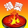 湘菜辣味菜谱大全hd 2015年最新大众经典湘味 妈妈的私房湘菜 下厨房美食必备