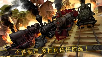 暴力火车 - 铁路驾驶赛车酷跑 App 截图
