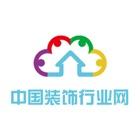 中国装饰行业网. icon