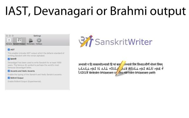 Sanskrit Writer Lite on the Mac App Store
