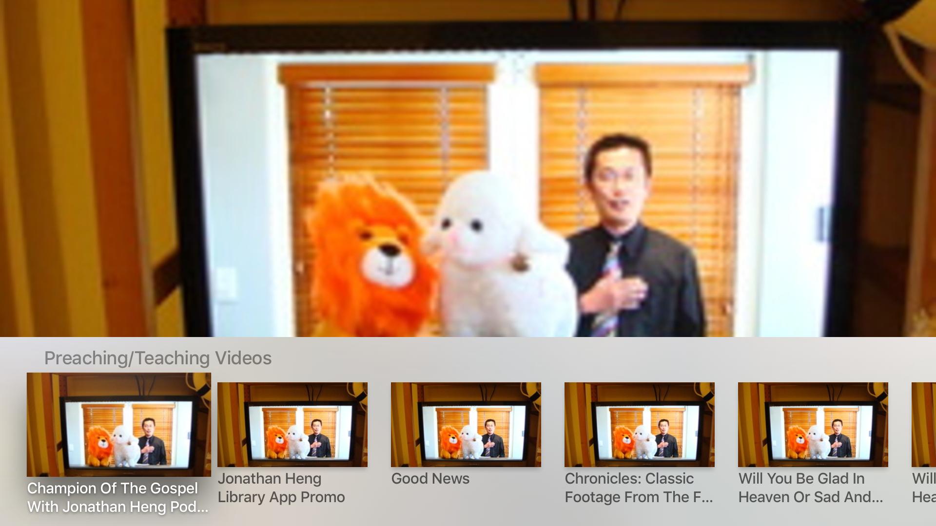 Jonathan Heng Library screenshot 8